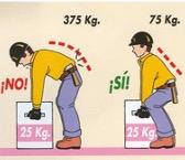 Cuidado con cargar peso.